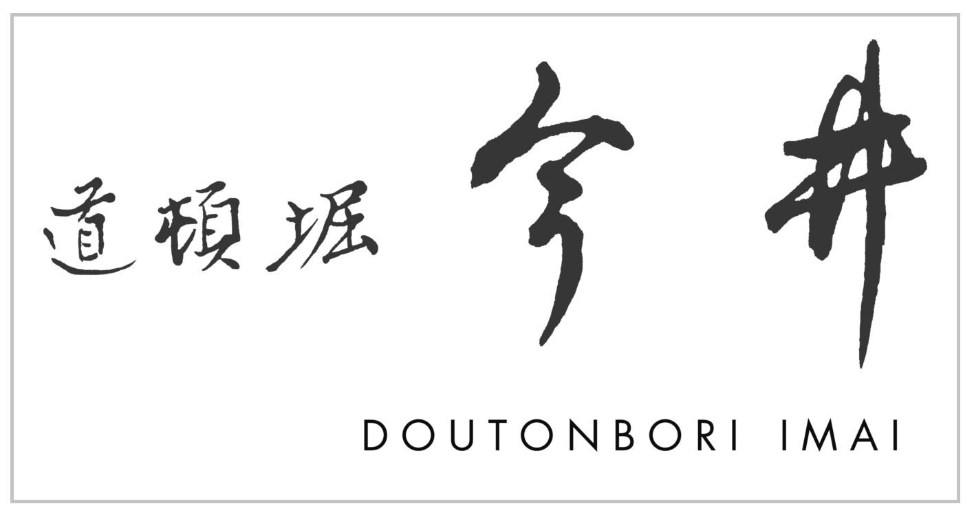 Doutonbori Imai