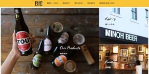箕面ビールウェブサイトへ