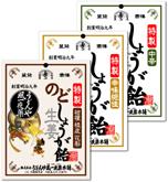 kazeichiya-item-image1