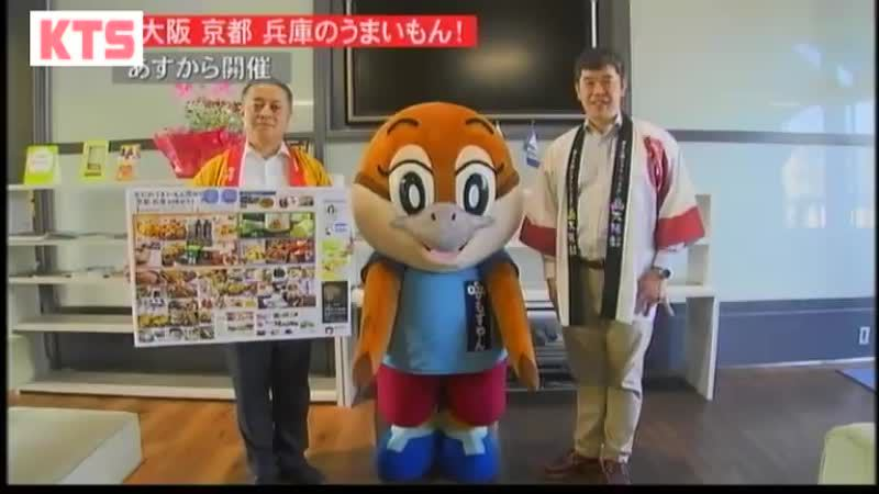 2018-04_鹿児島テレビ